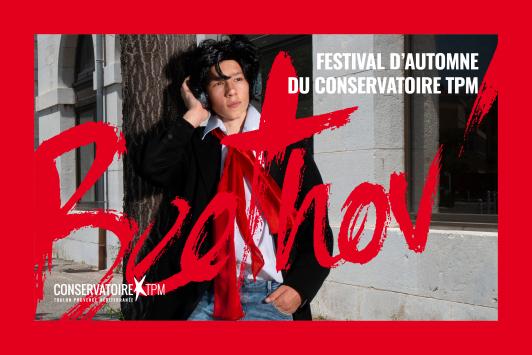 Festival d'Automne 2021 - Conservatoire TPM