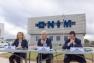 Conférence de presse - Avenir de la CNIM - 2020