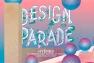 Projecteur design parade 2017